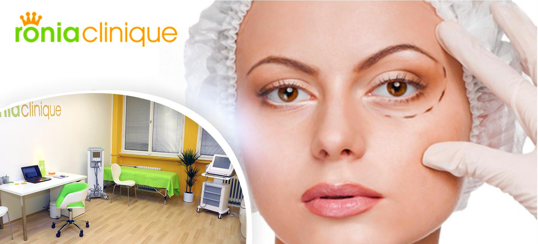 Neinvazivní lifting očních víček bez skalpelu a bolesti