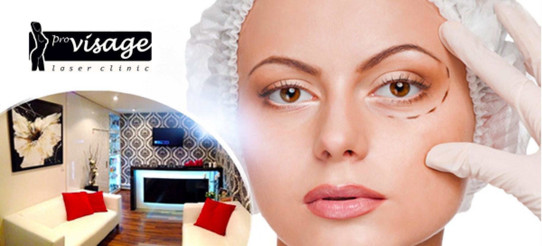 Neinvazní lifting očních víček – PRO visage