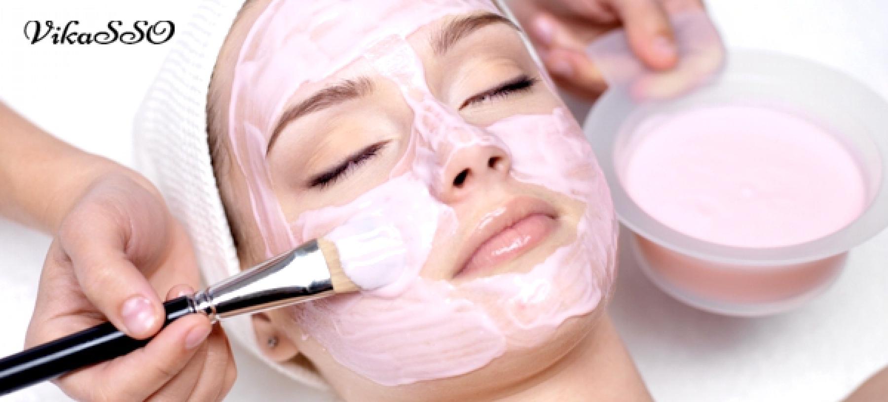 Luxusní kosmetické ošetření pro všechny typy pleti