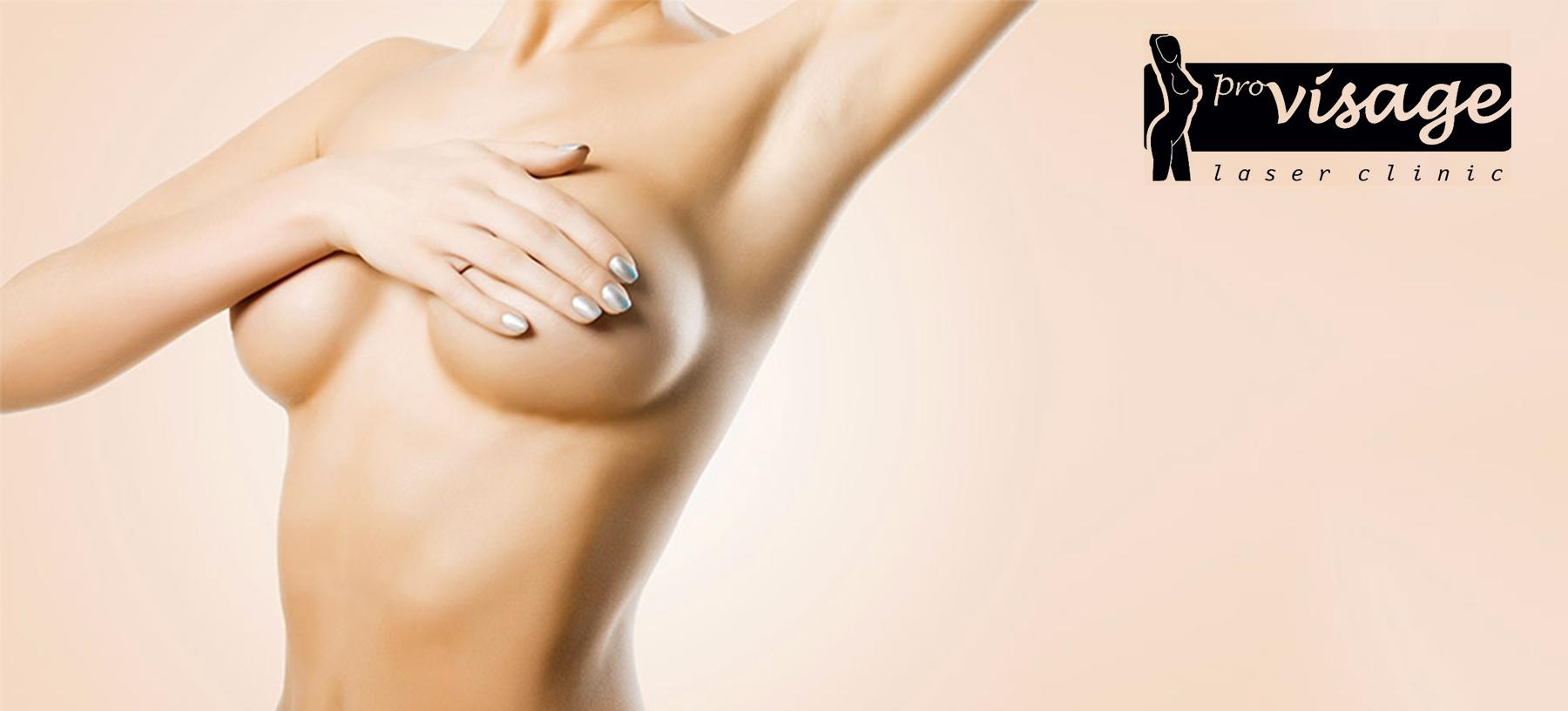 Zpevnění a modelace poprsí bez bolesti + lipolaser